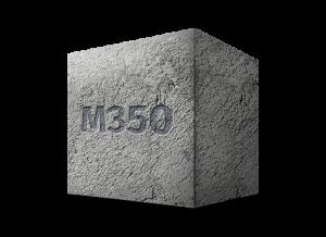 Купить бетон М350 с доставкой в Екатеринбурге БЕТОН ЕКБ